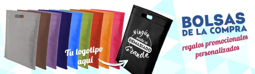 45fc6a27f Bolsas para la compra-Bolsas compras baratas-Bolsas compra al por mayor.